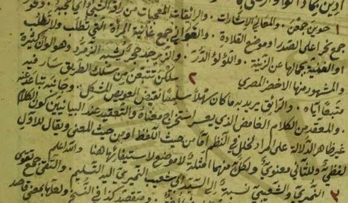 "Research: Religion in the Nusayri ""Alawi"" sect"