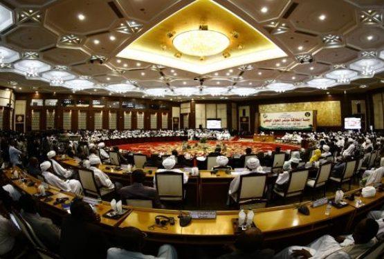 السودان .. الإقامة والمال مقابل الحوار