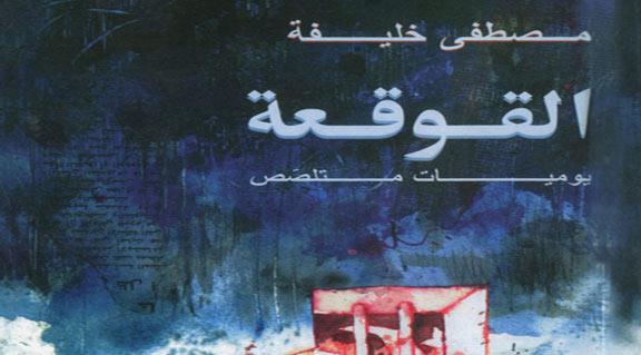 Al8au8a3a_f