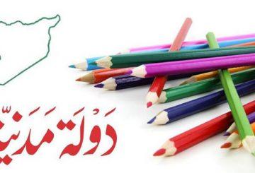 «اللوبي المدني السوري» عينُه على «جنيف 2»