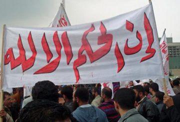لماذا يفشل الإسلام السياسي؟