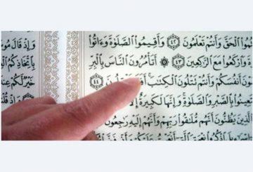 كتاب ''الإسلام رحمة''…نحو فهم إنساني للقرآن