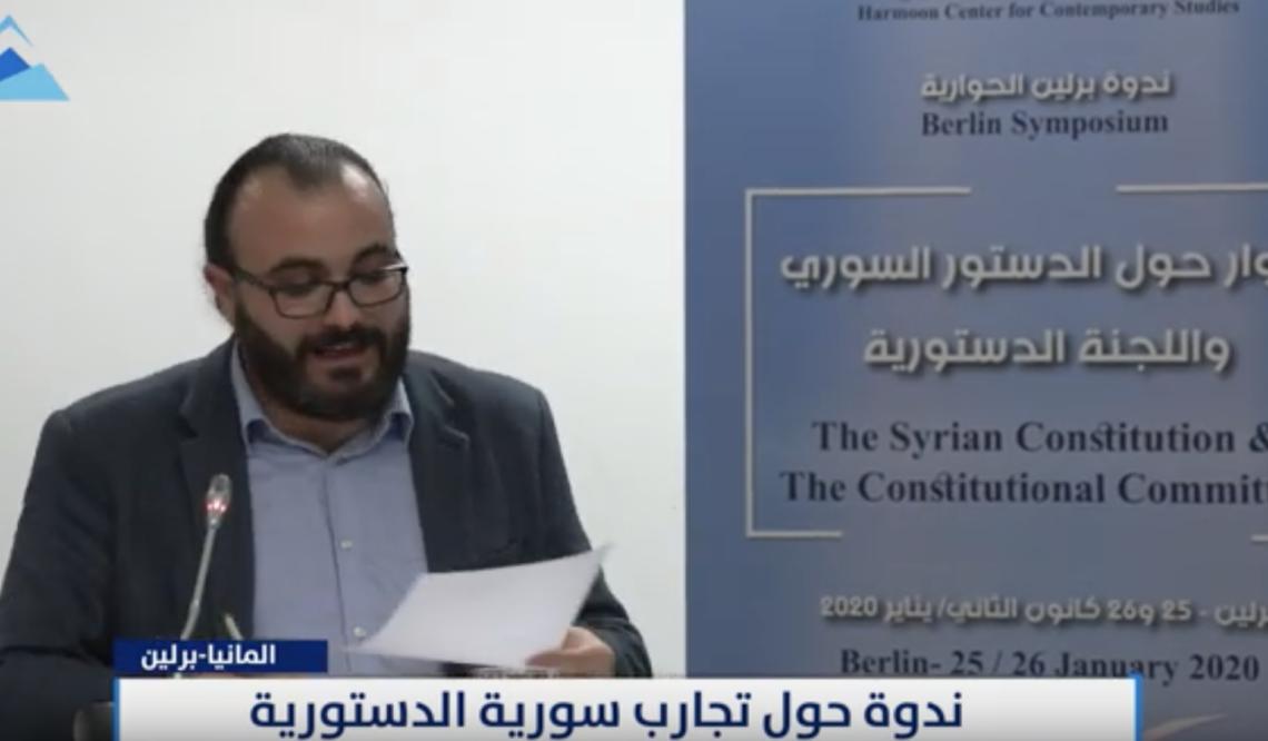 الدين في الدستور السوري
