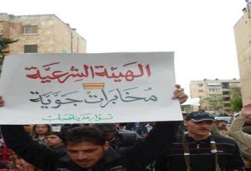 مساعي السيطرة على الثورة السورية تكشّف خلافات الاسلاميين والعلمانيين