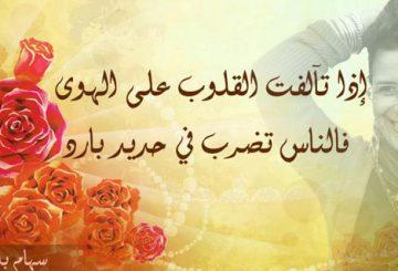 حوار مع الشاعرة المغربية سهام بو هلال
