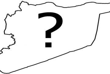شكل الدولة القادمة في سوريا