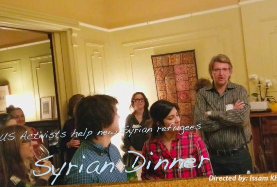 عشاء سوري في نيويورك