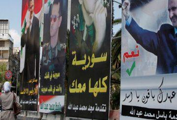 ما بعد الإنتخابات الرئاسية السورية وأولويات المجتمع الدولي
