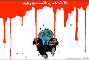 عن المصالحات الوطنية في سورية