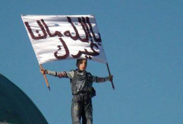 من يمثل الشعب السوري؟