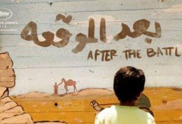 (قسم تبرك، بعد الموقعة) زارا مهرجان كان ليتحدثان عن الربيع العربي