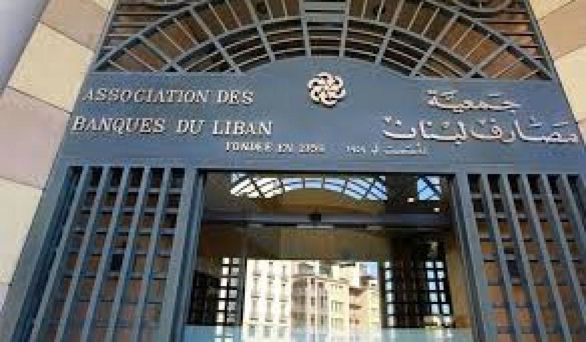 مؤامرة السياسيين اللبنانيين والمصارف