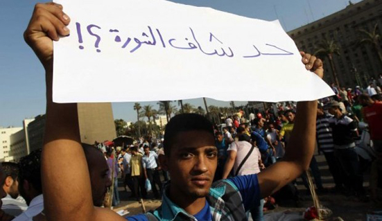 حد شاف الثورة ؟!