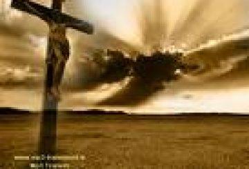 هل أفلح يسوع خلال حياته؟
