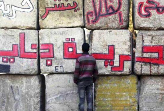 سياسات الشارع والرهان على الذاكرة في الشرق الأوسط