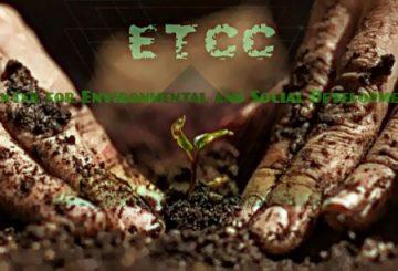 تطور مركز التنمية البيئية والاجتماعية