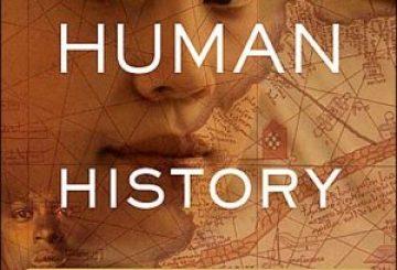 أصل الإنسان وتاريخه