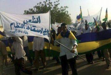 المظاهرات الطلابية في السودان