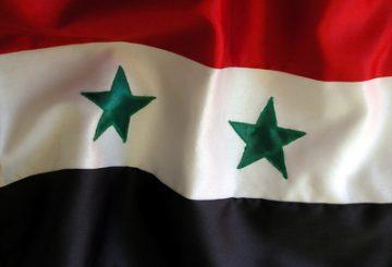 دراسة حول: تعديل المناهج التربوية والسلوك التربوي في الجمهورية العربية السورية