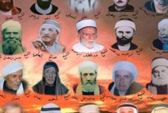 Nusayri Sect:The Concept of Clans The lifestyle of Nusayris/Alawites